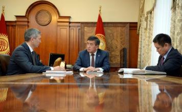 Жээнбеков поручил Госкадровой службе совершенствовать институт статс-секретарей