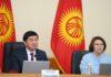 Мухаммедкалый Абылгазиев: Для всех инвесторов должны быть равные условия