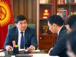 Минкультуры КР предлагает создать госпердприятие «Кыргызтуризм»