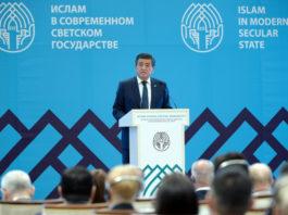 Сооронбай Жээнбеков: Современный Кыргызстан — страна, где религия отделена от государства