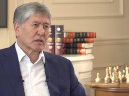 Атамбаев о Наримане Тюлееве и тех, кто пытается «отобрать» СДПК