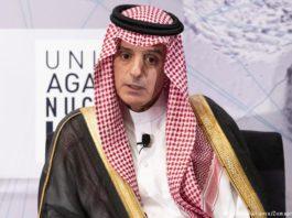 США и арабские страны могут создать ближневосточный аналог НАТО
