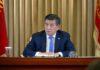 Жээнбеков прокомментировал слухи о тратах его штаба на президентских выборах