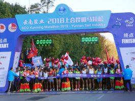 Легкоатлетка Дарья Маслова заняла третье место на Куньминском марафоне ШОС