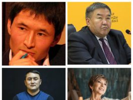 Помним и скорбим: Кыргызстанцы, покинувшие нас в 2018 году