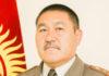 Уволен зампредседателя Госкомитета по делам обороны Кыргызстана