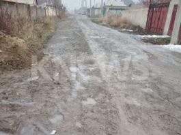 Читатель: В жилмассиве «Арча-Бешик» ужасные дороги (фото)