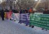 Жители Военно-Антоновки вышли на митинг, они требуют узаконить их земли (фото)