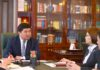 Администрирование страховых взносов передадут Налоговой службе Кыргызстана