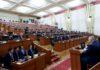 Комитет ЖК рассмотрел законопроект о досрочном освобождении генпрокурора, председателей Нацбанка и Счетной палаты