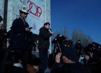 Участница антикитайского митинга в Бишкеке задержана за призыв к межнациональной розни