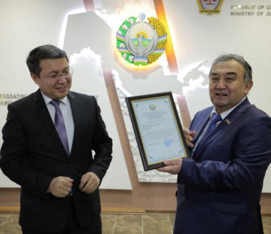Минюст зарегистрировал Экологическую партию Узбекистана