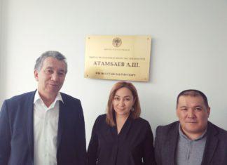 Factcheck: Фарид Ниязов не сбегал из Кыргызстана