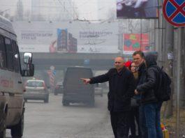 «Безопасный город»: штрафовать будут и пешеходов