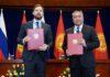 Госкомрелигии КР и Федеральное агентство по делам национальностей РФ подписали меморандум о взаимопонимании