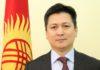 Сооронбай Жээнбеков назначил послов Кыргызстана в Японии, Бельгии и Афганистане