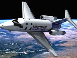 Более 8 млн человек к 2030 году будут летать на ракетах вместо самолетов