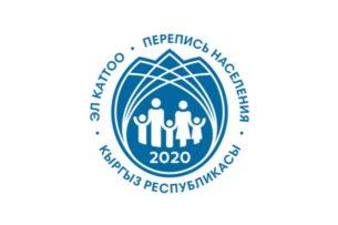 Президент Сооронбай Жээнбеков ознакомился с ходом подготовки к переписи населения