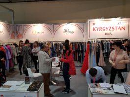 Кыргызские швейники покоряют Москву