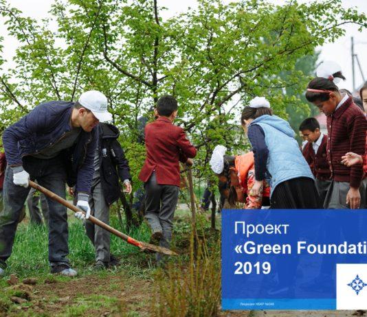 ЗАО «Кыргызский Инвестиционно Кредитный Банк» и МОФ «Инициативы Розы Отунбаевой» провели посадку деревьев