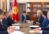 Работу на урановом месторождении на Иссык-Куле остановят до завершения экологической экспертизы