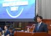 Абылгазиев: К работе комиссии по изучению уранового месторождения привлекут МАГАТЭ