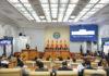 Мухаммедкалый Абылгазиев прокомментировал ситуацию на кыргызско-казахской границе