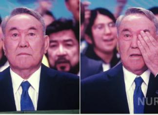 Назарбаев не смог сдержать слезы в конце съезда Nur Otan