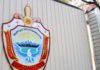 ГКНБ: Уголовное дело в отношении Сыргака Кенжебаева передано в МВД КР