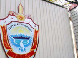 Военная прокуратура передала изъятые у СДПК компьютеры в ГКНБ