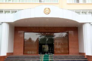 Генпрокуратура Кыргызстана: Более 30 прокуроров привлечены к ответственности