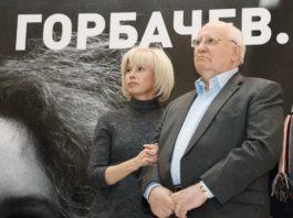 Горбачев назвал распад СССР нарушением воли народа
