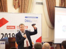 Компания «КБМ» IT интегратор совместно с партнерами провела ежегодную конференцию