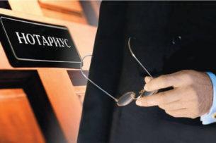 Банки Кыргызстана согласились удостоверять договоры о залоге у частных нотариусов