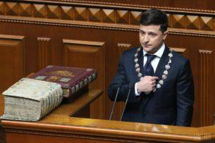 Зеленский предложил разработать законопроект о статусе олигархов
