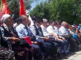 В Бишкеке проходит митинг «За реальную борьбу с коррупцией»