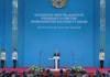 Касым-Жомарт Токаев официально вступил в должность президента Казахстана