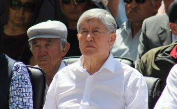 История повторяется? — Заявление Алмазбека Атамбаева