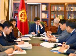Госкомитет недропользования Кыргызстана планирует выставить на конкурс 7 месторождений