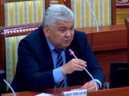 Орозбек Опумбаев: Я сообщил президенту, что готов подать в отставку с поста главы ГКНБ