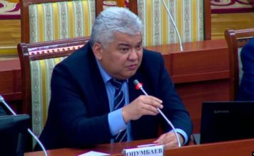 Орозбек Опумбаев с назначен председателем ГКНБ