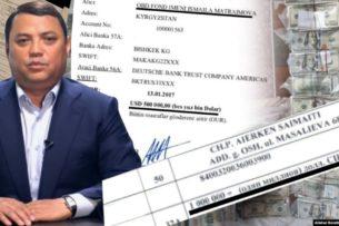 Генпрокуратура Кыргызстана прокомментировала прекращение дела против Райымбека Матраимова