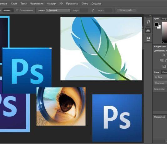 Нейросеть научили распознавать отредактированные в Photoshop лица
