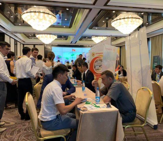 В Бишкеке прошел форум поставщиков товаров и услуг для горнодобывающей отрасли Кыргызстана