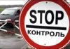 Минсельхоз  Белоруссии не принимает в свой адрес упреки в организации «ложного транзита» в Кыргызстан и Казахстан через территорию РФ