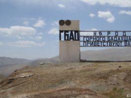 Китайцы вышли на охрану таджикско-афганской границы