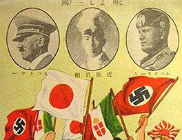 Каким будет следующий фашизм?