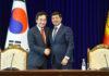 Корея построит корпус инфекционной больницы в Бишкеке