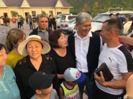 Кундуз Жолдубаева рассказала о планируемой акции в честь дня рождения Алмазбека Атамбаева
