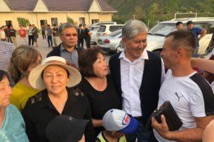 Алмазбека Атамбаева перевели в колонию №47